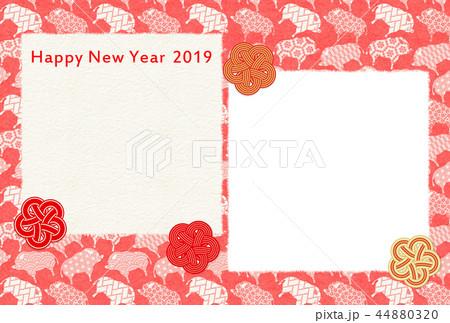 年賀2019亥梅紅白和紙フォトフレーム 44880320