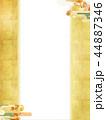 紅葉 秋 和紙のイラスト 44887346