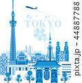 東京の街並と飛行機 44887788