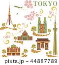 東京の建物 カラーパーツ 44887789