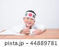 子供 男の子 子どもの写真 44889781