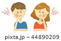 男性 女性 上半身のイラスト 44890209