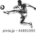 サッカー ボール 玉のイラスト 44891093