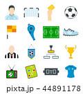 サッカー フットボール 蹴球のイラスト 44891178