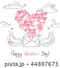 愛 LOVE ラブのイラスト 44897673