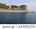 軍艦島 端島 無人島の写真 44900250