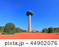 港公園 港公園展望塔 展望塔の写真 44902076