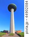 港公園 港公園展望塔 展望塔の写真 44902084