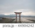 厳島神社の鳥居 44904242