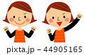元気な女性 44905165