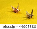 鶴 折り鶴イメージ 44905388