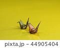 鶴 折り鶴イメージ 44905404