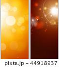 アブストラクト 抽象 抽象的のイラスト 44918937