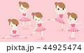 バレリーナ バレエ ダンスのイラスト 44925474