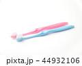 歯ブラシ 歯磨き 虫歯予防の写真 44932106