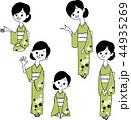 女将 和服 着物のイラスト 44935269