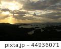 九十九島夕景 44936071