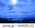 月夜の九十九島 44936122