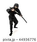 男性 忍者 忍びの写真 44936776