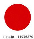 円ー丸ー赤 ー和の素材 png ピング 透明 透過 日の丸ー日の出-年賀状素材ー正月背景 赤 44936870