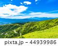 車山高原 風景 青空の写真 44939986
