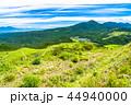車山高原 風景 青空の写真 44940000