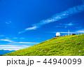 《長野県》車山高原・山頂の眺め 44940099
