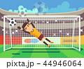 サッカー ゴールキーパー ボールのイラスト 44946064