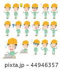 作業員 ヘルメット 表情のイラスト 44946357