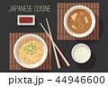 Japanese cuisine vector illustration set 44946600