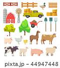 農園 動物 牧舎のイラスト 44947448