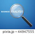 職業 解析 分析のイラスト 44947555