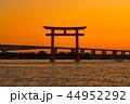 弁天島 浜名湖 鳥居の写真 44952292