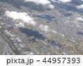 空撮 44957393