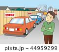 迷惑駐車 44959299