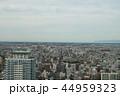札幌市内 44959323