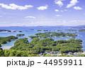 長崎の美しい九十九島(展海峰) 44959911