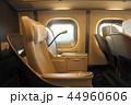 東北新幹線 北海道新幹線 H5系 グランクラスBC列席 44960606