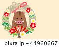 年賀状 亥 猪のイラスト 44960667
