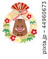 年賀状 亥 猪のイラスト 44960673