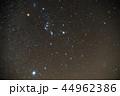 オリオン座あたりの星空 44962386