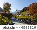 ドイツ 季節 旅行先の写真 44962816