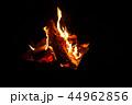 焚き火 44962856