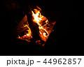 焚き火 44962857