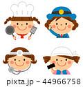 女の子職業 44966758