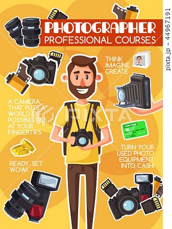 photographer professional courses school posterのイラスト素材