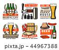 ビール ビール工場 パブのイラスト 44967388
