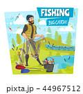 釣り フィッシング 魚採りのイラスト 44967512