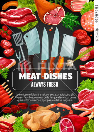 Meat sausage dishes, butcher cooking cutlery 44967591