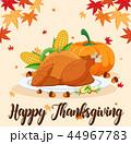 サンクスギビングデー 収穫感謝祭 感謝祭のイラスト 44967783